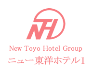 New Toyo Hotel Group ニュー東洋ホテル2